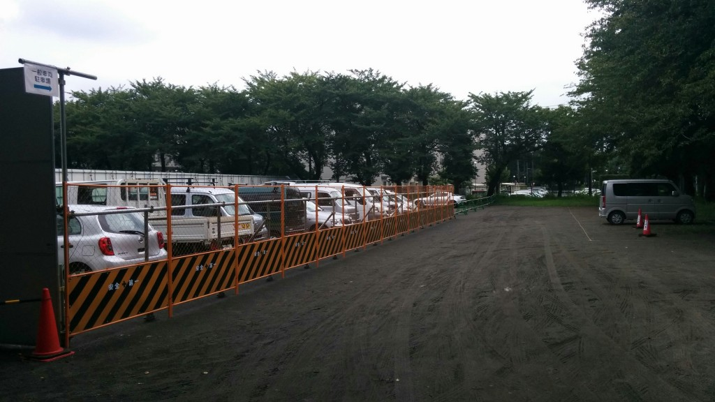 工事車両駐車場②