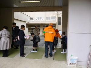 相武台小学校