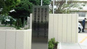 01-1外観 正門前