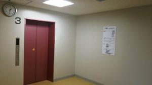 3階 エレベーター