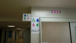 2階 みんなのトイレ