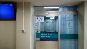 1階 まちづくりセンター証明等窓口