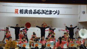 相模原青陵高等学校 ほんとに元気をもらいます! 相武台はこれからも応援し続けます!